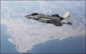 Israel's F-35i 'Adir' Stealth Fighter Is a Beast (And Now A Second Squadron Is Ready)