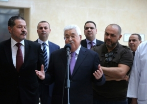 Dissolved Palestinian Legislative Council Removes PA President Abbas from Power