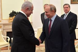 PM Netanyahuâ's Remarks at the Start of his Meeting with Russian President Vladimir Putin