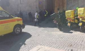 POLICEMAN LIGHTLY INJURED IN TERROR ATTACK NEAR TEMPLE MOUNT