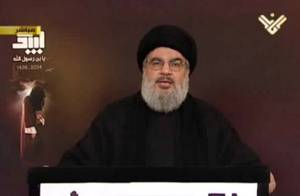 NASRALLAH: SOLEIMANI AND TRUMP 'USHERED IN CONFRONTAION WITH RESISTANCE'