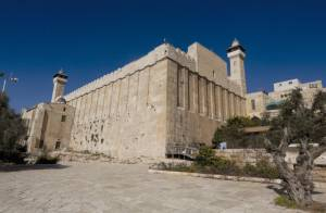 NETANYAHU PROMISES SOVEREIGNTY OVER HEBRON'S TOMB OF HE PATRIARCHS
