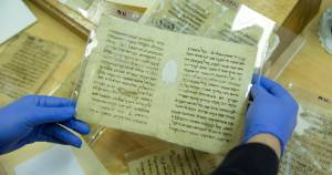 Revolutionary Computer Can Decipher Ancient Hebrew Texts in Seconds