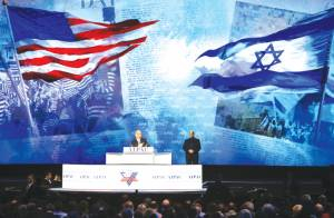 ISRAEL MUST PRIORITIZE US OVER CHINA - OPINION