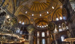Hagia Sophia is a Mosque. What About  the Temple Mount and Hevron? - Opeds