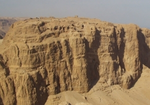 Hike of the Month At The Masada