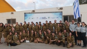 The Lonely Life of Israel's Lone Soldiers