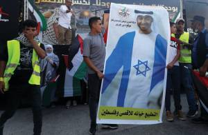 UAE OPPOSITION ESTABLISHES ANTI-NORMALIZATION GROUP AGAINST ISRAEL