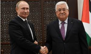 Russia: Peace Can't Be Secured Without Resolving Israel-PA Conflict