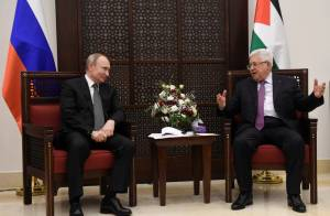 Russian Media: Is Russia Opposed to the  Israel-Bahrain-UAE Deal