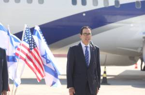 Mnuchin: Trump Win Would Bring Peace Between More Countries and Israel