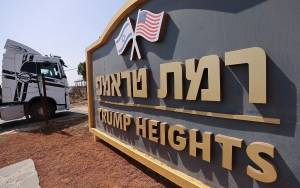 TRUMP HEIGHTS: A SYMBOL OF US SHIFT ON MIDEAST POLICY