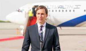 Kushner: We're Very Confident Israel-Palestinian Conflict with be Resolved