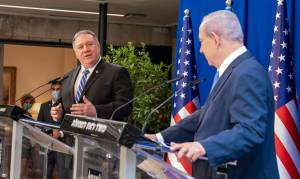 POMPEO: WE WILL RECOGNIZE BDS AS THE CANCER IT IS