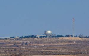 ISRAEL REPORTEDLY EXPANDS DIMONA NUCLEAR COMPLEX