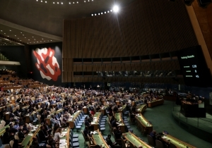 Israel Scores Victories at U. N.