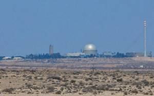 'EYE FOR AN EYE': IRAN EDITORIAL URGES RELATIATORY ATTACK ON DIMONA REACTOR