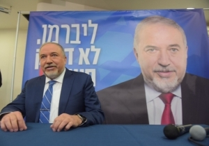 LIBERMAN: ISRAEL NEEDS TO GO BACK TO TARGETED ASSASSINATIONS