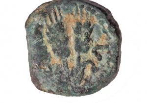 RARE COIN FROM SECOND TEMPLE PERIOD DISCOVERED IN WEST BANK