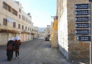 WORLD COUNCIL OF CHURCHES PULLS OBSERVERS FROM HEBRON, FEARING SETTLERS