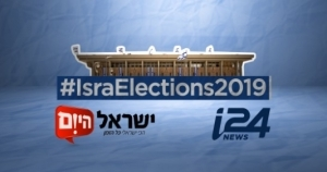 i24NEWS and Israel Hayom partner to cover 2019 elections - Israel Hayom