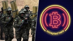 BITCOIN IN THE SERVICE OF HAMAS