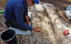 5TH CENTURY GREEK INSCRIPTION FOUND AT SITE OF ANCIENT SAMARITAN REBELLION