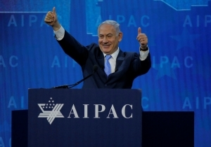 Democrats Cancel Their Attendance at AIPAC
