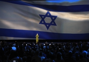 As AIPAC Curtain Rises, Some Lawmakers Point Finger at Democrat Absentees