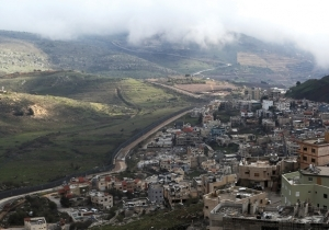 AMERICAN DECLARATION ON THE GOLAN HEIGHTS: ISRAELI HISTORICAL ACHIEVEMENT