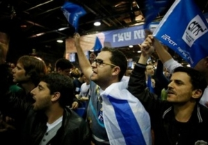 I'VE READ EVERY ISRAELI ELECTION POLL SINCE JANUARY. SO WHAT? ...by Seth Frantzman
