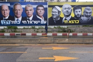 Israeli Candidates Cast Their Vote on Election Day