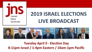 LIVE COVERAGE OF ISRAELI ELECTIONS: 8-11pm IDT, 1-4pm EDT, Noon-3pm CDT, 10am-1pm PDT