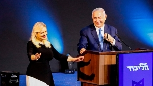 NETANYAHU CLAIMS 'TREMENDOUS VICTORY' AS RESULTS POINT TO HIS FIFTH WIN AS PRIME MINISTER