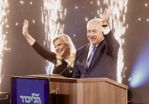 Netanyahu: This is a Night of Incredible Victory