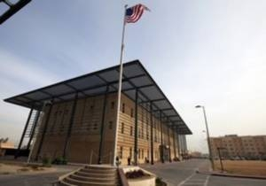 Whodunit? The Rocket Fired Near the U.S. Embassy in Baghdad ... by Seth J. Frantzman