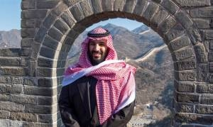 Christian Zionist Leader: Saudi Crown Prince Wants to Visit Jerusalem