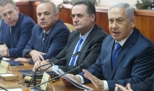 COALITION LEADERS VOTE TO DISSOLVE KNESSET