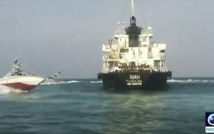 IRAN RELEASES VIDEO SHOWING SEIZED TANKER SAME AS MISSING UAE VESSEL