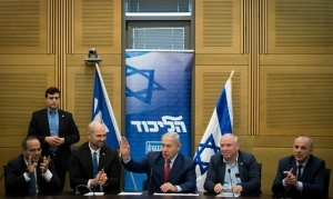 FULL: Prime Minister Netanyahu on Early Elections, Security