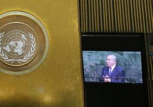 U.N. Invests $256 Mil. in Israeli Services,  Products
