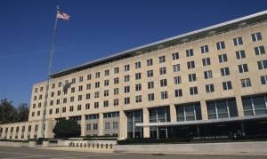 US STATE DEPARTMENT REMOVES ALL MENTION OF PALESTINIAN AUTHORITY