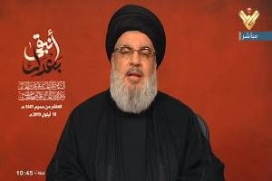 Hezbollah Standing by Iran Against US, Israel
