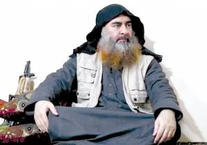 ISIS LEADER AL-BAGHDADI KILLED IN U.S. OPS RAID