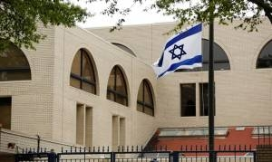 Israel Embassies Consulates Go On Strike