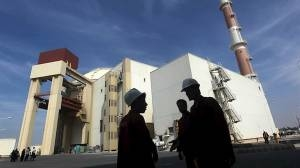 IRAN STARTS INJECTING URANIUM GAS INTO CENTRIFUGES AT FORDOW