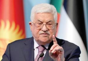 Palestinian Authority Calls Israel and ISIS 'Twins'