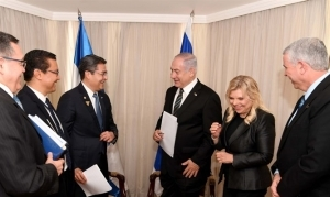 'Honduras will Move Embassy to Jerusalem in Two Months'