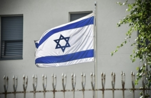 JORDAN'S TRADE UNIONS TO PUT ISRAELI FLAG 'DOORMAT' AT ENTRANCE OF EVERY BUILDING