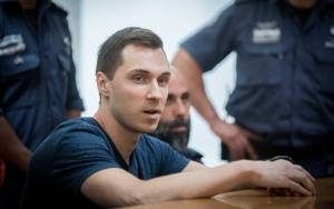 Russia: Israel Okaying Hacker's Extradition to US Harms Ties Between US